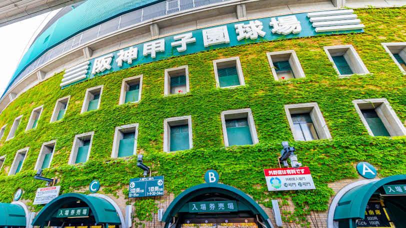 阪神甲子園球場Ⓒbeeboys/Shutterstock.com