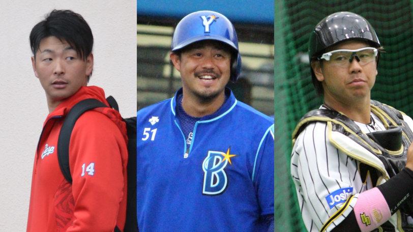 (左から)広島・大瀬良大地、DeNA・宮﨑敏郎、阪神・梅野隆太郎ⒸSPAIA