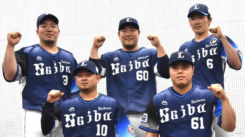 左上からファン投票で選ばれた西武の山川、中村、源田、森、平良