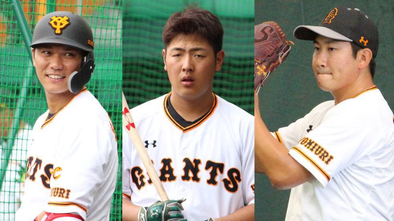 (左から)坂本勇人、岡本和真、菅野智之ⒸSPAIA