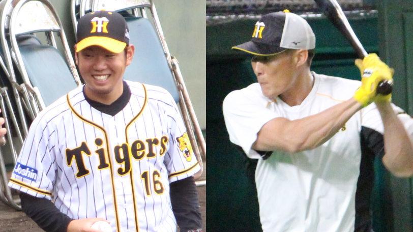 阪神の西勇輝(左)と糸井嘉男ⒸSPAIA