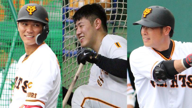 (左から)坂本勇人、岡本和真、亀井善行ⒸSPAIA