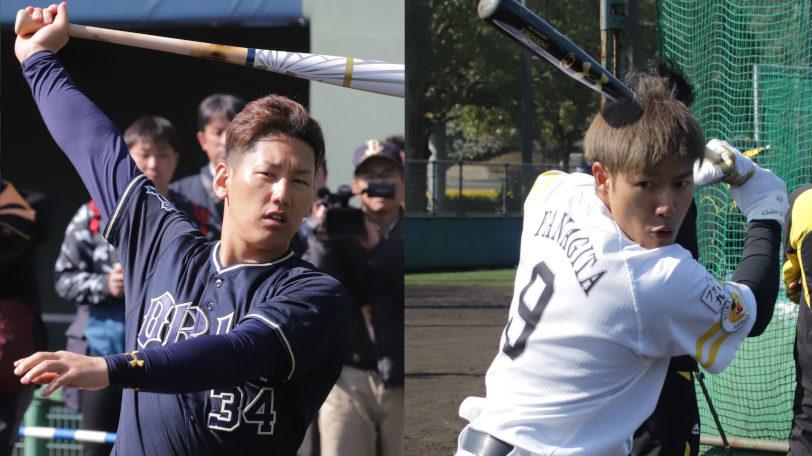 オリックスの吉田正尚(左)とソフトバンクの柳田悠岐ⒸSPAIA
