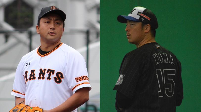 巨人・澤村拓一(左)とロッテ・美馬学ⒸSPAIA