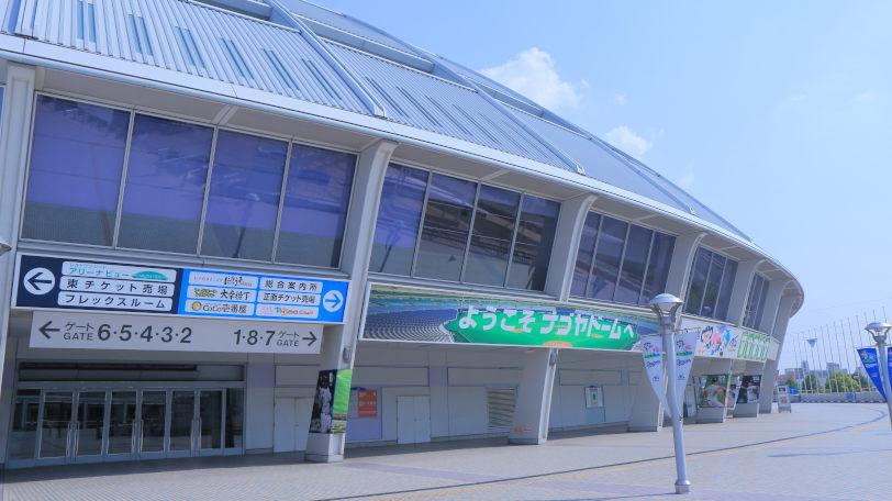 ナゴヤドームⒸTK Kurikawa/Shutterstock.com